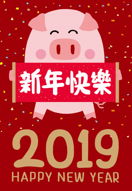 happy-chinese-new-year-2019